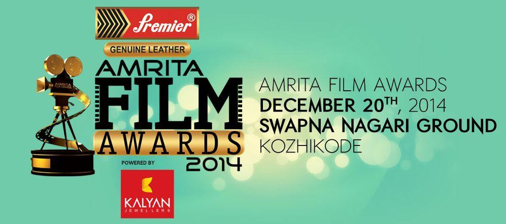 Amrita Film Awards 2014 details