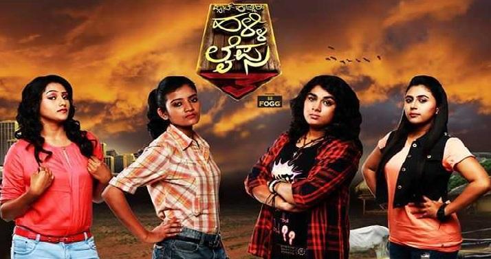 Winners of Pyate Hudgir Halli Life Season 3 on Suvarna TV