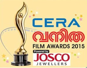 Winners of vanitha film awards