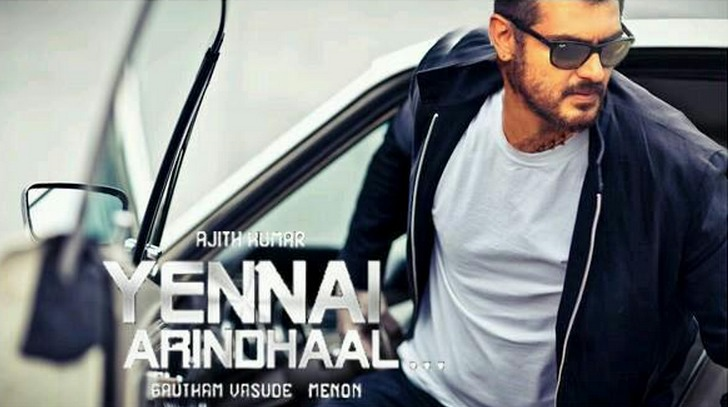 Yennai Arindhaal Movie review, collection reports and rating.