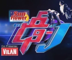 Winners/Results of Dhee Juniors Grand finale on ETV Telugu