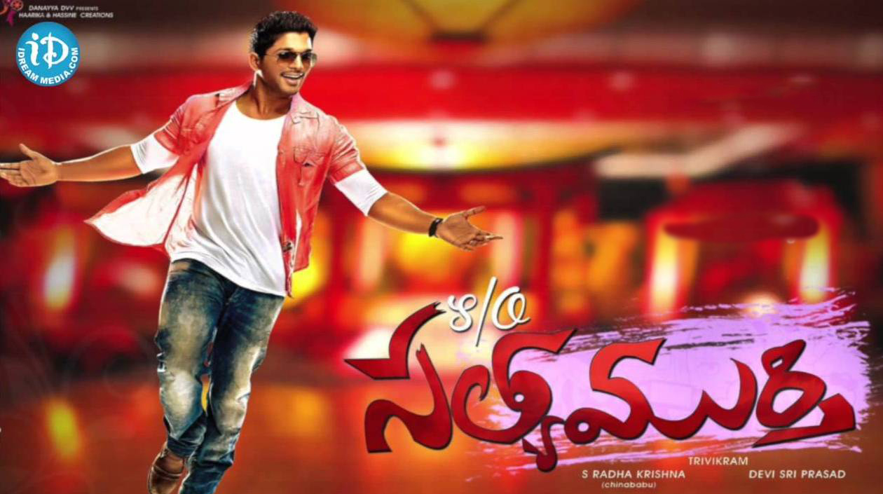 (S/O) Son of Satyamurthy Movie Review, Ratings and box office collection reports