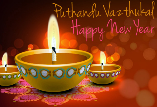 Tamil New Year 2018 Wishes