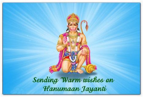 Hanuman Jayanti 2015 wishes