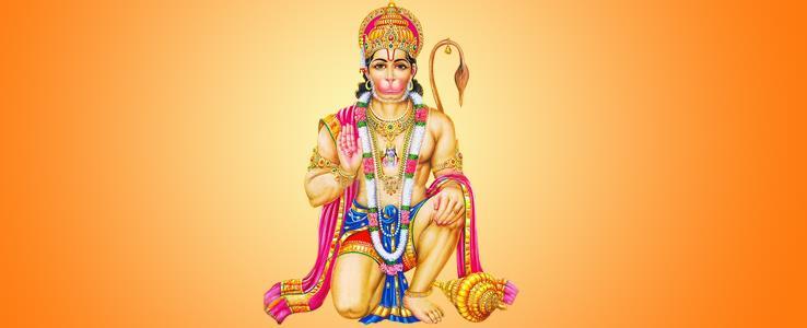 Hanuman Jayanti 2015 pictures