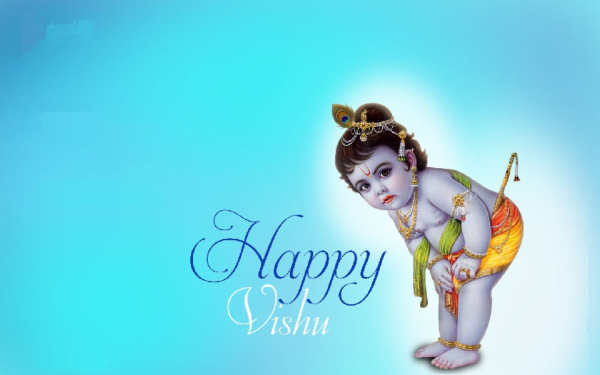 Vishu 2015 Greetings