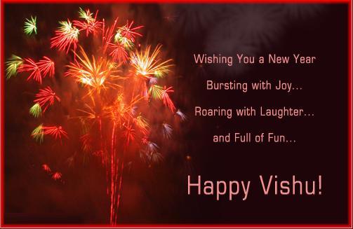 Vishu images.Vishu Wallpapers.Vishu Pictures