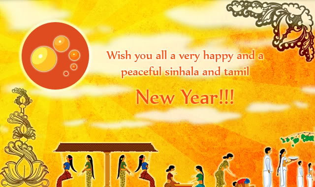 Tamil New Year 2015 wishes, greetings, images, SMS, Messages.