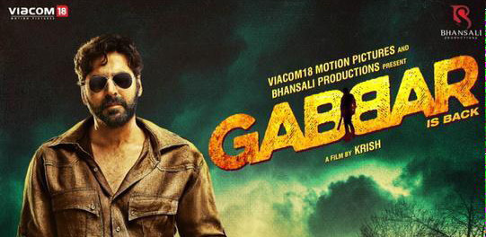 Gabbar is Back review, ratings and box office collection reports