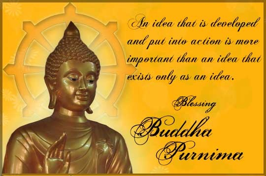 Buddha Purnima 2017 wishes, Quotes, images, SMS and messages