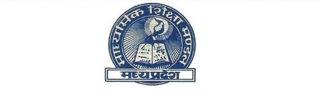 MP Board 10th Result 2015 – Declared on 14th May 2015