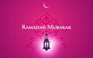 Ramadan 2018 Quotes, Images, Messages, Wishes, Greetings, SMS, pictures and wallpapers