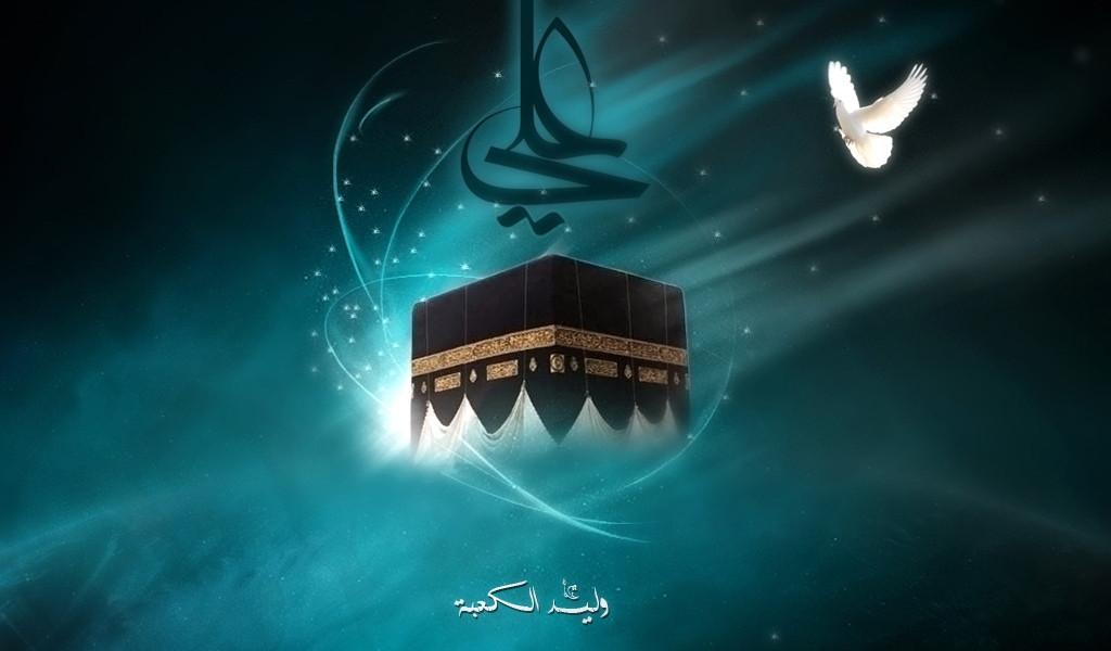 Ramadan 2015 greetings