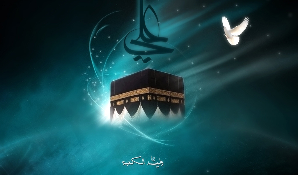 Ramadan 2018 Quotes Images Messages Wishes Greetings
