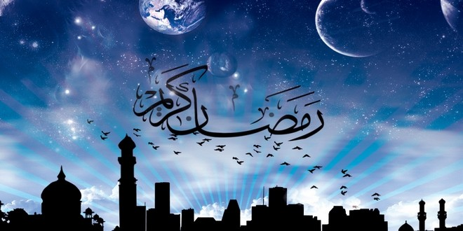 Ramadan 2018 Quotes Images Messages Wishes Greetings Sms