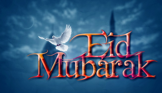 Eid Mubarak images, SMS, wishes, messages, greetings, quotes and pictures