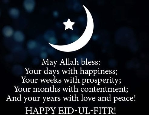 http://techuloid.com/wp-content/uploads/2015/07/happy-eid-mubarak-sms.jpg