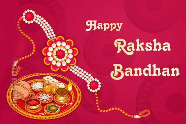 Raksha Bandhan 2017 images, quotes, pictures, messages, SMS, and wishes