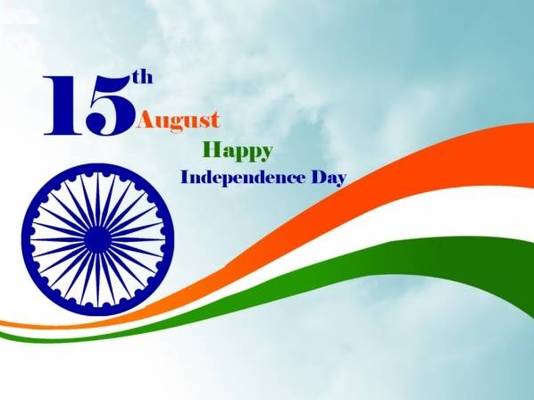 Happy Independence Day 2017 images, speech, pictures, quotes, wallpapers, SMS, wishes and messages