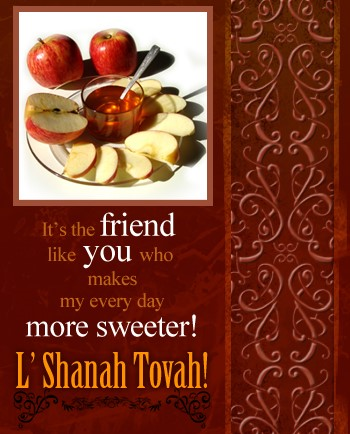 Rosh hashanah 2017 greetings recipes wishes quotes images and rosh hashanah 2017 recipes m4hsunfo