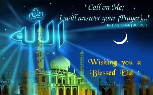 Eid al adha 2017 wishes messages sms images quotes and greetings eid al adha greetings m4hsunfo Gallery