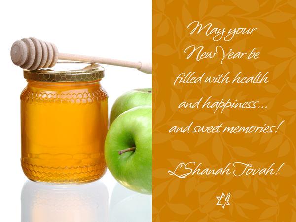Rosh Hashanah 2015 wishes