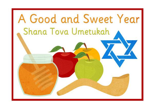 Rosh Hashanah 2015 images
