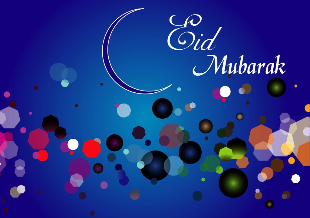 Eid al adha 2018 wishes messages sms images quotes and greetings eid al adha 2018 wishes m4hsunfo
