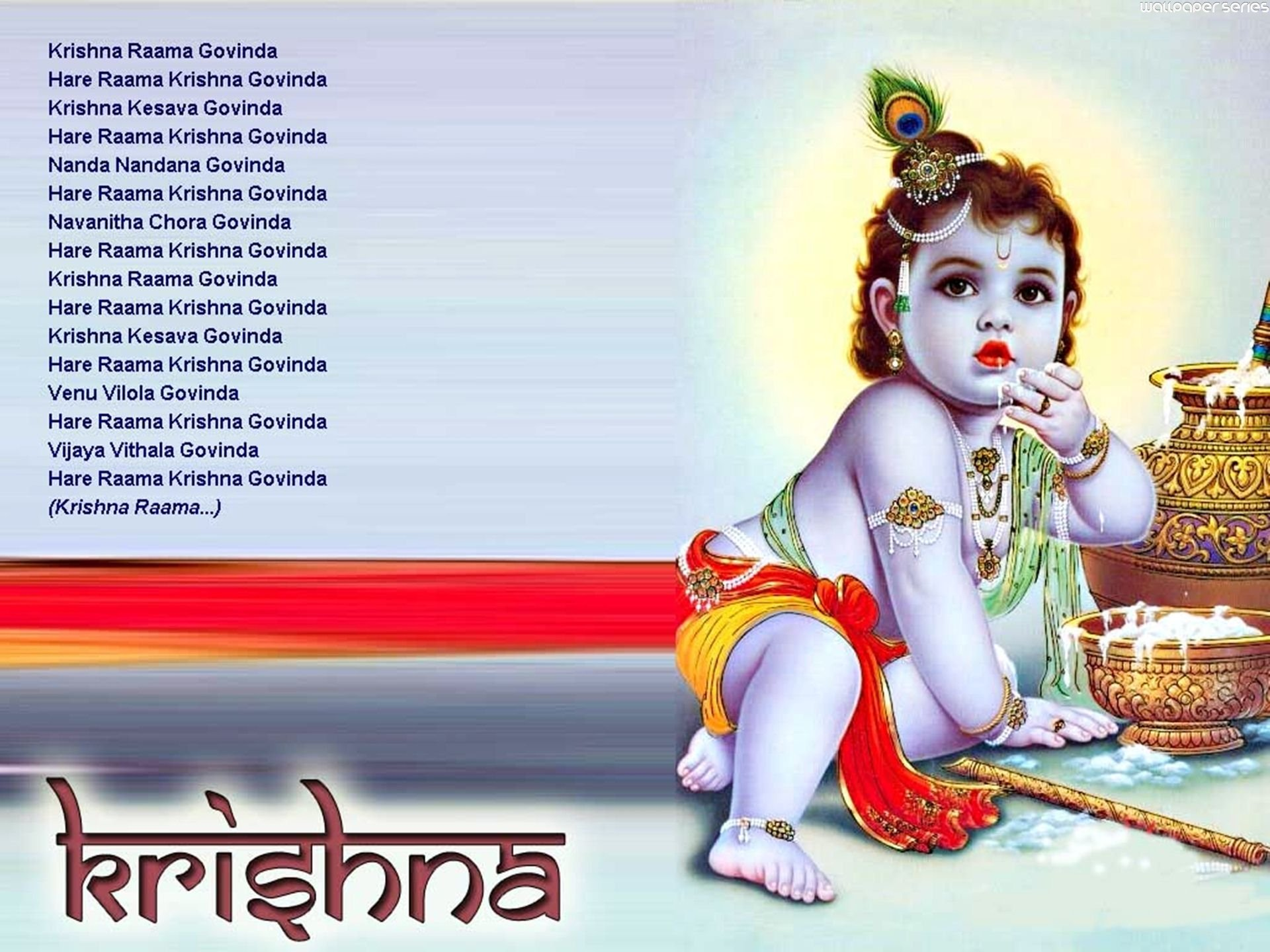 Krishna Janmashtami 2018 Quotes Images Pictures Sms And Whatsapp