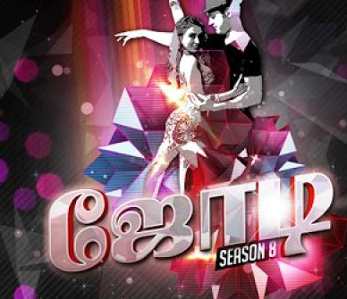Jodi No 1 Season 8 Grand Finale Date, Time, venue and more details