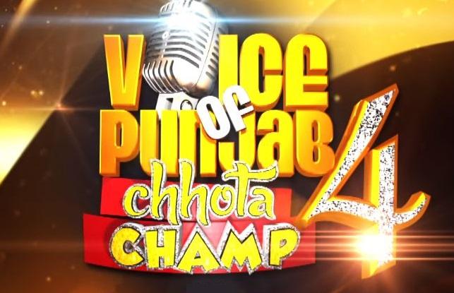 Winners of Voice Of Punjab Chhota Champ 4 Grand Finale