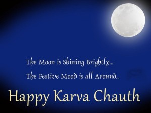 Happy Karva Chauth 2017 images, Messages, wishes, Quotes and songs