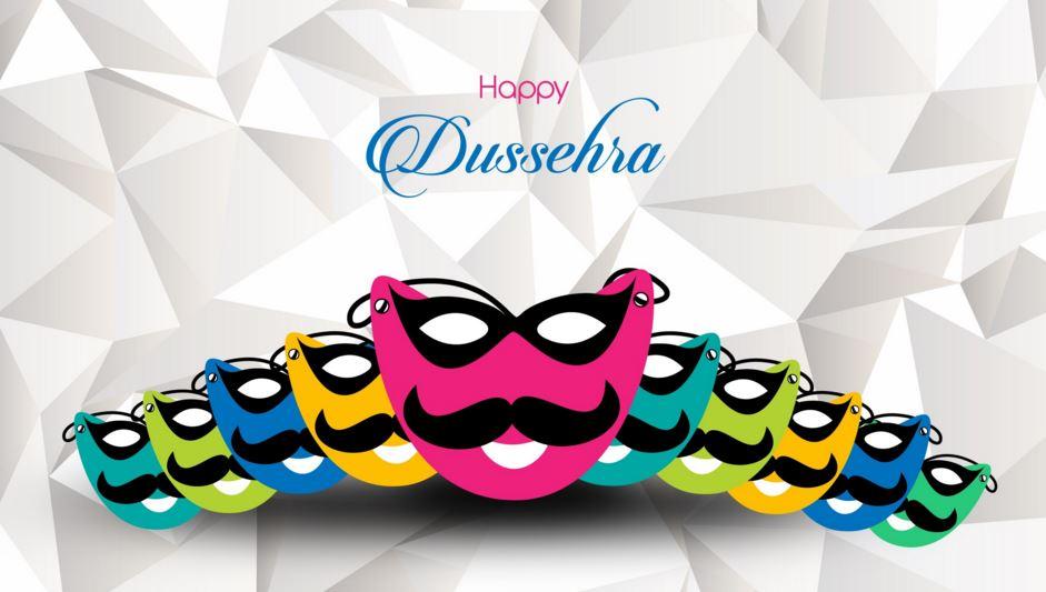 Dussehra 2015 images