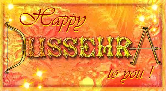 Dussehra Wishes 2017