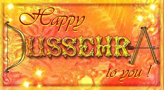 Dussehra Wishes 2017