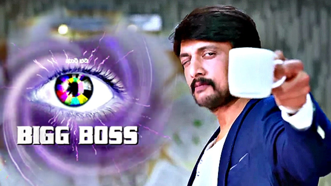 Bigg Boss Kannada Season 3 Grand Finale Winners Details
