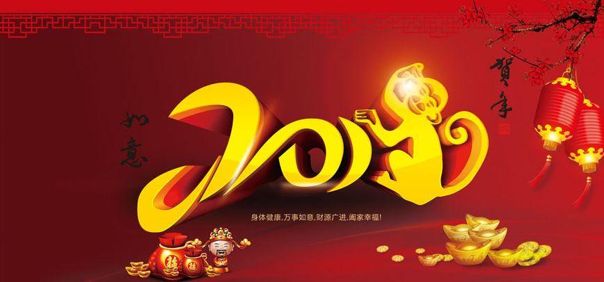 chinese new year greetings - Chinese New Year Wishes