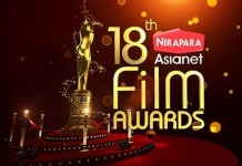 18th Asianet Film Awards 2016 Winners List, Date, Time, Venue and more Information