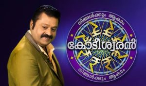 Ningalkkum Aakaam Kodeeshwaran Season 4 2016 Starting Date and Registration Details
