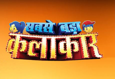 Winners of Sony TV Sabse Bada Kalakar 2017