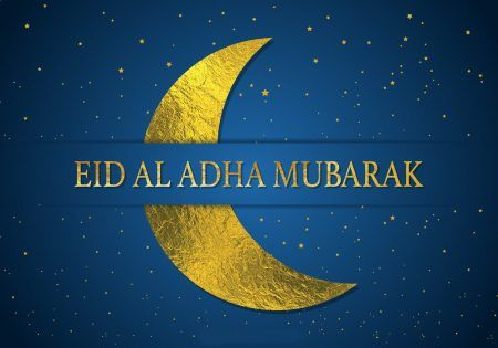 Eid al adha 2017 wishes messages sms images quotes and greetings eid al adha 2017 images m4hsunfo Image collections