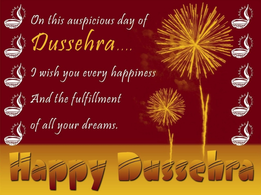 Happy Dussehradasara 2018 Wishes Sms Images Messages Greetings