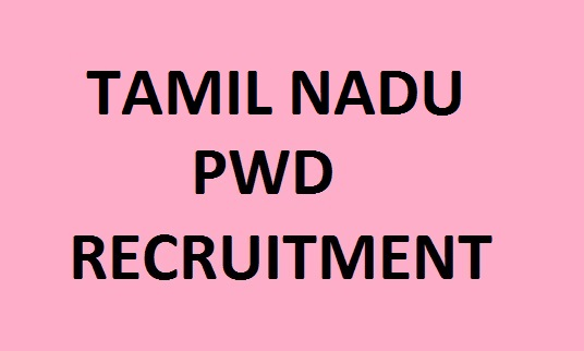 Tamil Nadu PWD Recruitment 2017 apply online, vacancy details, eligibility and important dates