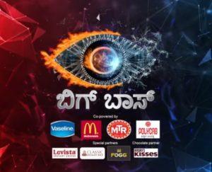 Bigg Boss Kannada Season 6