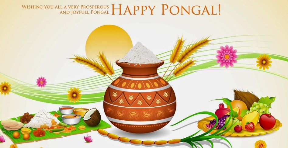Pongal Greetings 2018