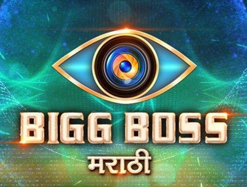 Bigg Boss Marathi Contestants List, Host, Starting Date and Timings