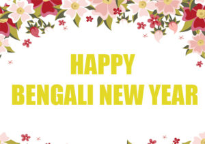 (Pohela Boishakh) Bengali New Year 2018 wishes, greetings, SMS, messages and Images