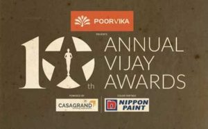 Winners List of 10th Annual Vijay Awards 2018