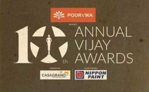 Winners List of 10th Annual Vijay Awards 2018