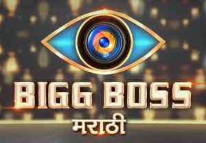 Winners of Bigg Boss Marathi Grand Finale